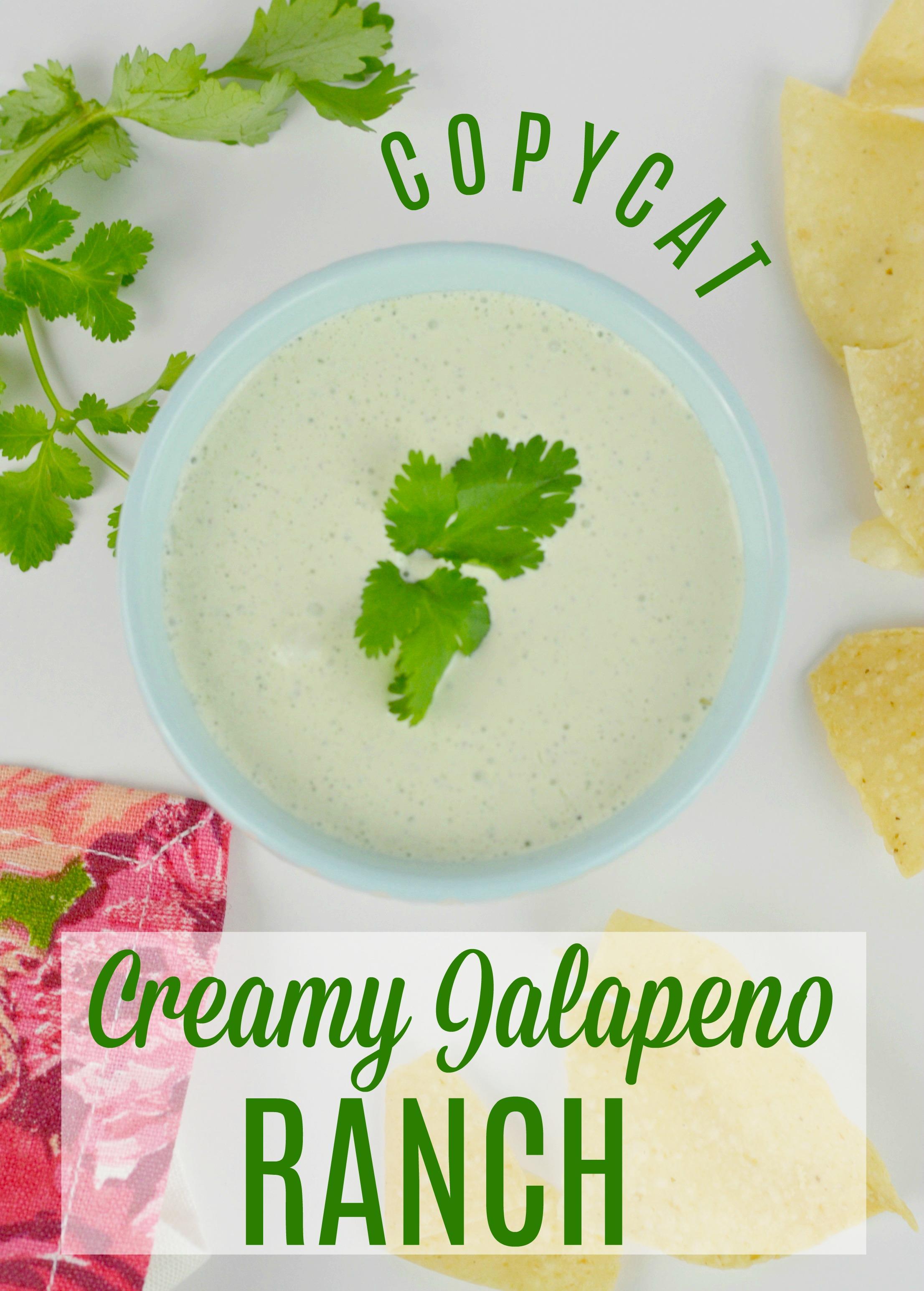 Chuys Copycat Creamy Jalapeno Ranch